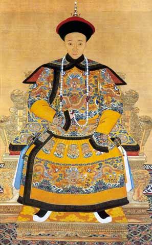 Gele Keizer Is Begonnen Met Kung Fu Te Standaardiseren