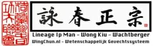 Nederlandse Wing Chun Federatie